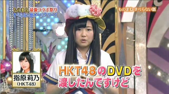 日本テレビ「ものまねグランプリ」出演