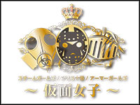 仮面女子公式サイト
